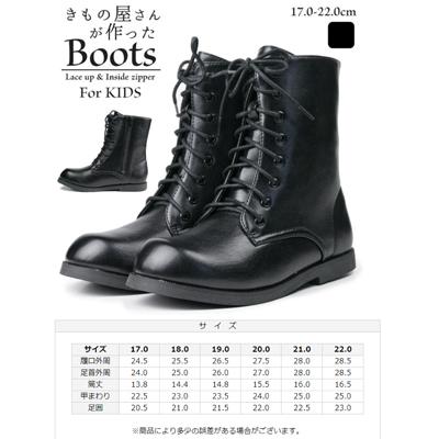 画像1: 【卒業衣装】 Jr ブーツ (ブラック) (1)