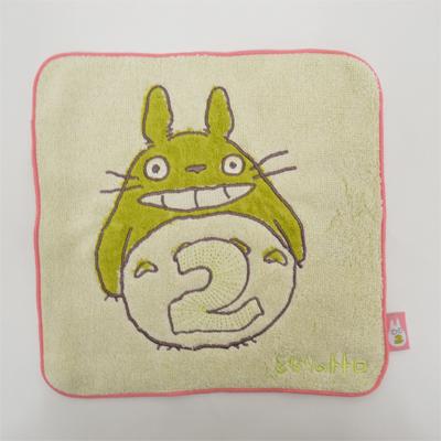画像1: 【となりのトトロ】 ミニタオル トトロ2 (1)