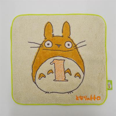 画像1: 【となりのトトロ】 ミニタオル トトロ1 (1)