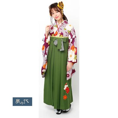 画像1: 【卒業衣装】 【夢千代】 袴  抹茶 (1)