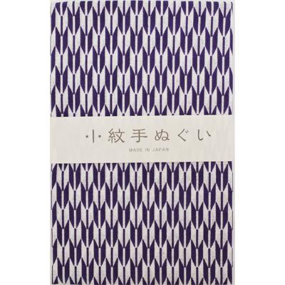 画像1: [泉紅梅:小紋手拭]矢羽 (1)