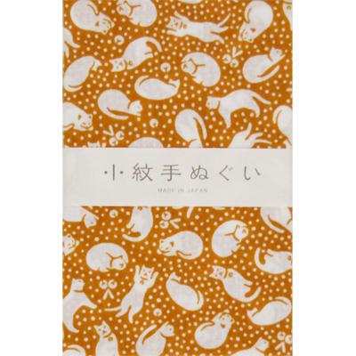 画像1: [泉紅梅:小紋手拭]鈴ねこ (1)