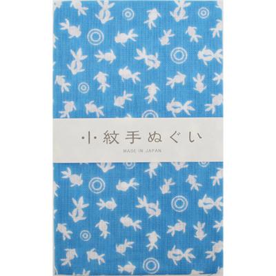 画像1: [泉紅梅:小紋手拭]金魚 (1)
