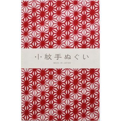 画像1: [泉紅梅:小紋手拭]麻の葉(赤) (1)