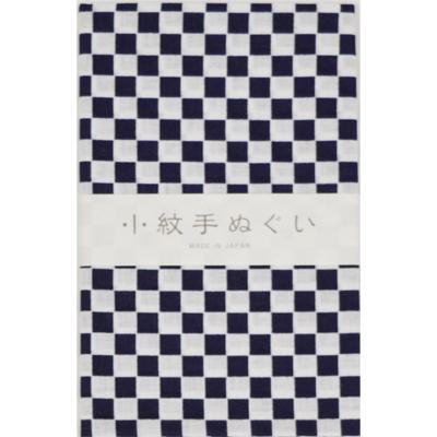 画像1: [泉紅梅:小紋手拭]市松模様 (1)