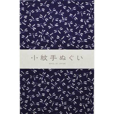 画像1: [泉紅梅:小紋手拭]とんぼ(紺) (1)