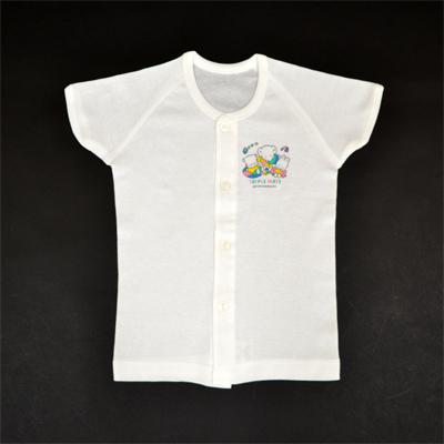 画像1: 【BABY】 前開き半袖シャツ2枚組 (1)