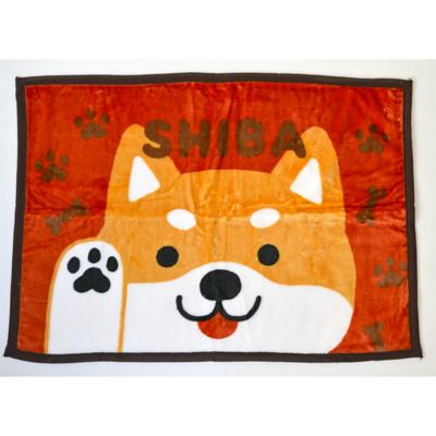 画像1: [ひざ掛け]【柴犬】 マイヤーひざ掛け 赤シバ (1)