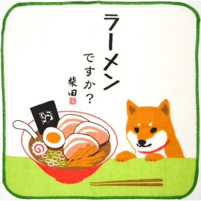画像1: [ガーゼタオル] 【柴犬】 ラーメンですか (1)