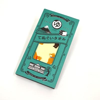 画像1: [てぬぐいタオル] 日本の湯タオル しば犬 (1)
