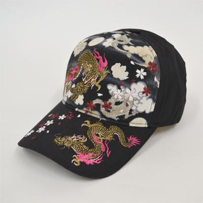 画像1: 【帽子】 刺繍綿キャップ 双龍/黒 (1)