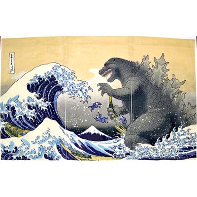 画像1: [暖簾(のれん)]富嶽三十六景大怪獣ノ図(生成)【GODZILLA/ゴジラシリーズ】 (1)
