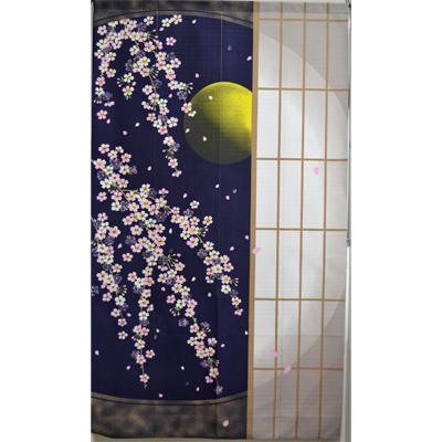 画像1: [のれん] 月夜 桜 (1)