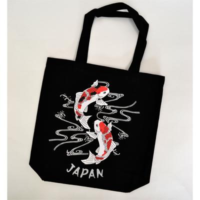 画像1: 【JAPONESQUE】 トートバック 鯉黒 (1)
