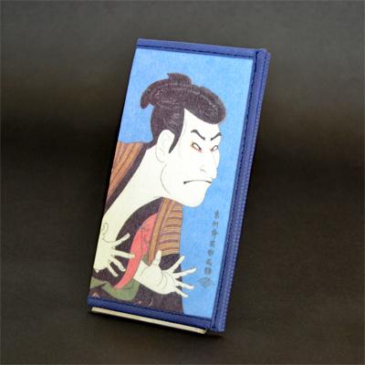 画像1: 【財布】 不織布 浮世絵財布 写楽 5個セット (1)