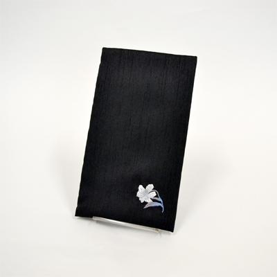 画像1: 【ふくさ】 紬刺繍金封ふくさ (ユリ黒) (1)