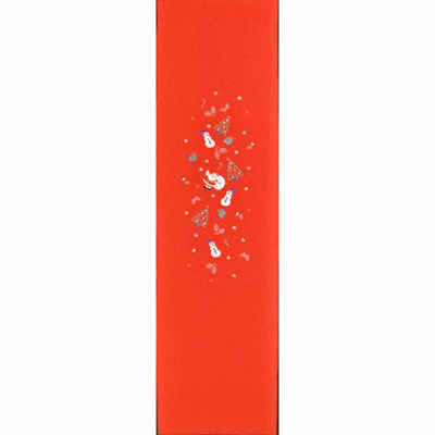 画像1: 【半衿】? メリクリ刺繍半衿    (1)