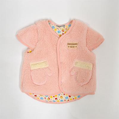 画像1: 【BABY】 シープボアベスト (ピンク) (1)