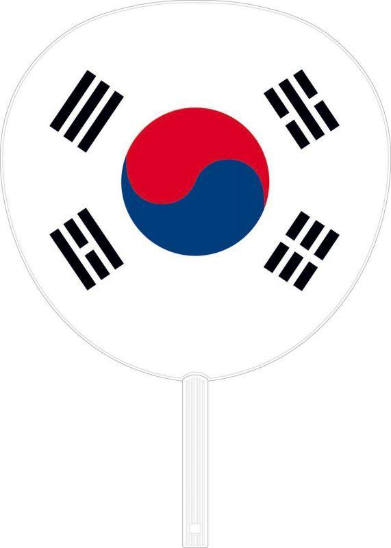 画像1: 【うちわ】 国旗ジャンボうちわ 韓国 (1)