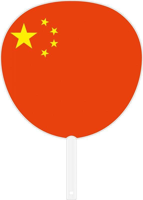 画像1: 【うちわ】 国旗ジャンボうちわ 中国 (1)