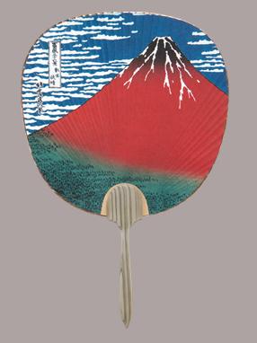 画像1: 【うちわ】【伝統の美】 都うちわ  北斎赤富士 (1)