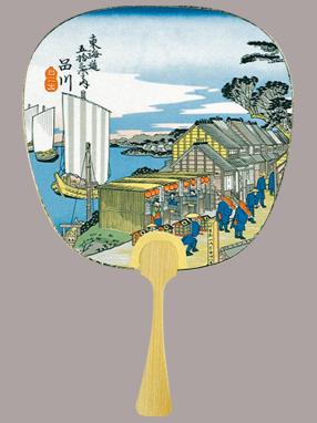 画像1: 【うちわ】【東海道五十三次】 中型うちわ  東海道・品川 (1)