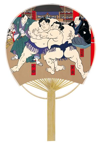画像1: 【うちわ】【伝統の美】 ミニ竹うちわ  相撲 (1)