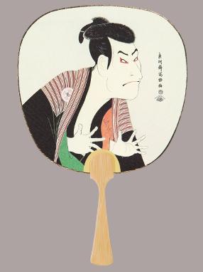 画像1: 【うちわ】【浮世絵】 中型うちわ  写楽・江戸兵衛 (1)