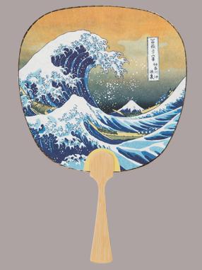 画像1: 【うちわ】【伝統の美】 中型うちわ  北斎・波裏 (1)