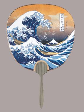 画像1: 【うちわ】【伝統の美】 都うちわ  北斎波裏 (1)