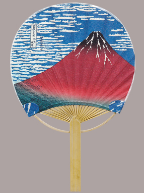 画像1: 【うちわ】【伝統の美】 ミニ竹うちわ  北斎(赤富士) (1)