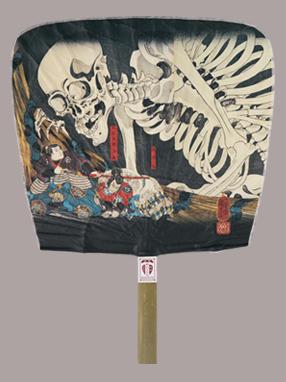 画像1: 【うちわ】【一文字うちわ】  国芳・相馬の古内裏 (1)