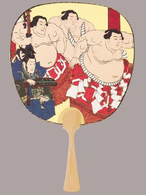 画像1: 【うちわ】【浮世絵】 中型うちわ  相撲絵(土俵入り) (1)