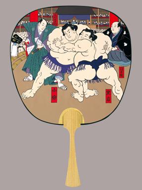 画像1: 【うちわ】【浮世絵】 中型うちわ  相撲絵(取組) (1)