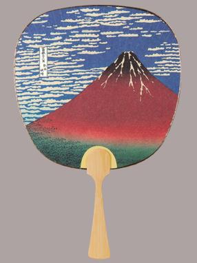 画像1: 【うちわ】【伝統の美】 中型うちわ  北斎・赤富士 (1)