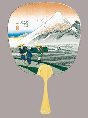 画像1: 【うちわ】【東海道五十三次】 中型うちわ  東海道・原 (1)