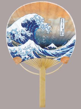 画像1: 【うちわ】【伝統の美】 ミニ竹うちわ  北斎(波裏) (1)