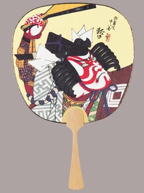 画像1: 【うちわ】【浮世絵】 中型うちわ  歌舞伎・暫しばらく (1)