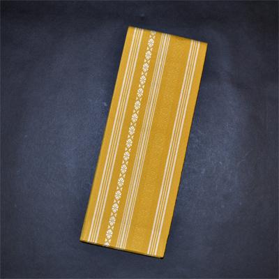 画像1: [角帯] 綿献上角帯 からし (1)