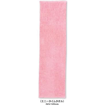画像1: 【エアーかおる】【ダディボーイ】 エニータイムタオル (1)