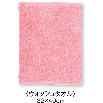 画像1: 【エアーカオル】【ダディボーイ】 ウオッシュタオル (1)