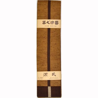 画像1: 【祭衣装】 唐桟平ぐけ帯 茶 (1)