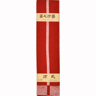 画像1: 【祭衣装】 唐桟平ぐけ帯 赤 (1)