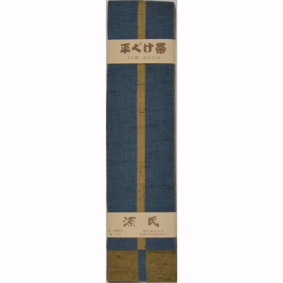 画像1: 【祭衣装】 唐桟平ぐけ帯 鉄紺 (1)
