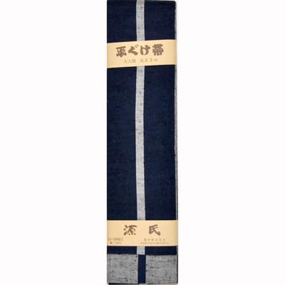 画像1: 【祭衣装】 唐桟平ぐけ帯 紺 (1)