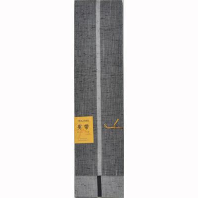 画像1: 【祭衣装】 唐桟角帯 鉄グレー (1)