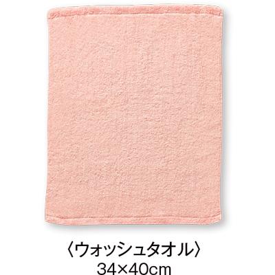 画像1: 【エアーかおる】【プリンセス】 ウオッシュタオル  (1)