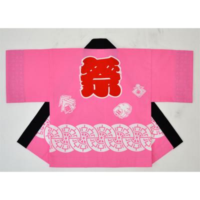 画像1: 【祭衣装】  祭袢天 御所車柄 (ピンク) (1)
