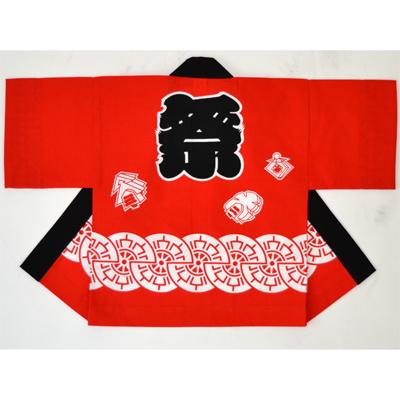 画像1: 【祭衣装】  祭袢天 御所車柄 (赤) (1)