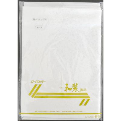 画像1: 【替袖】 替袖 マジックテープ付き (小桜柄) (1)